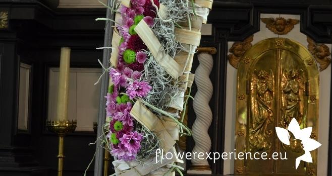Хризантемы уход