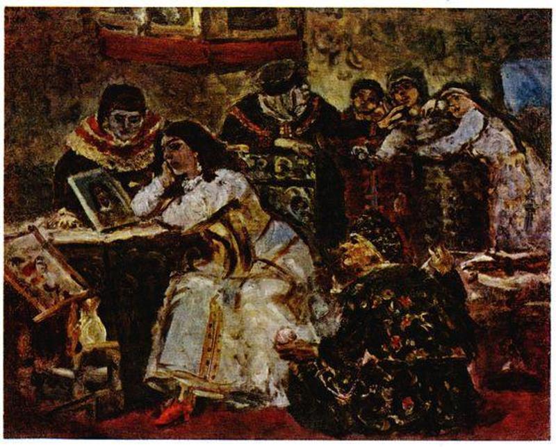 Ксения Годунова в истории России