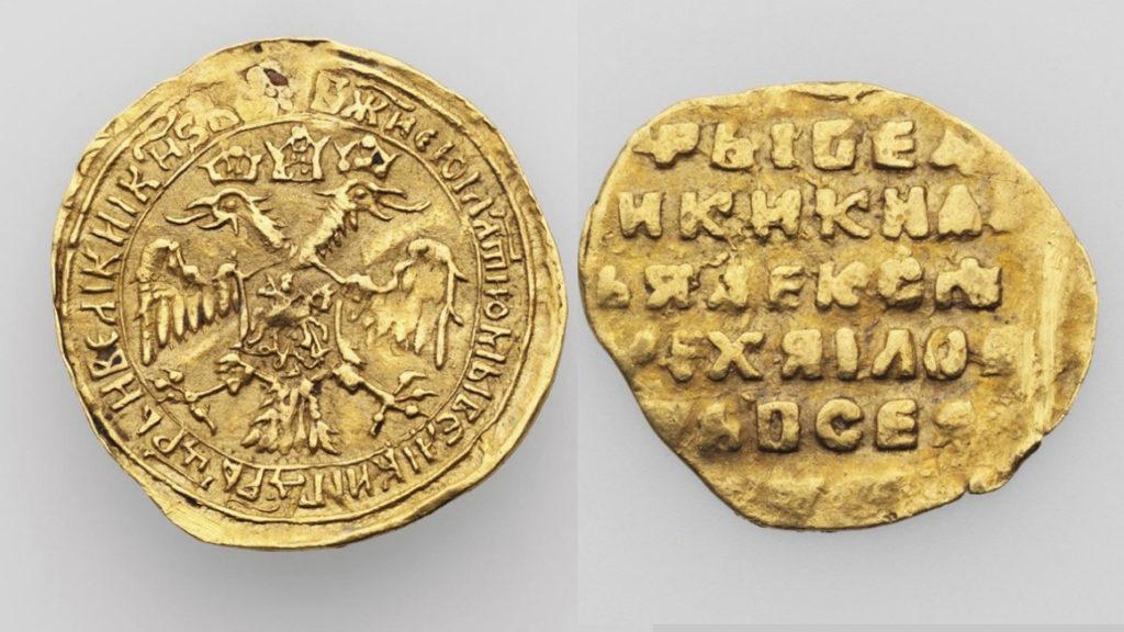 Золото Романовых