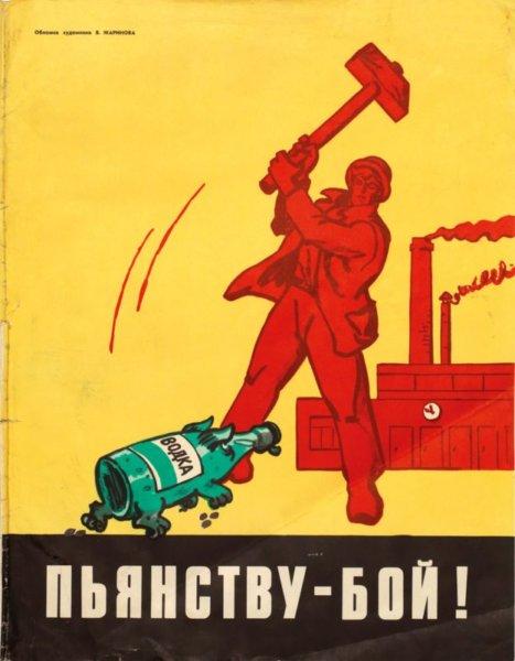 русский алкоголь