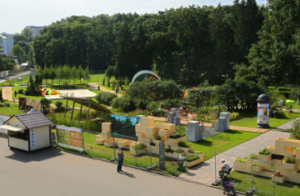 Сады и люди