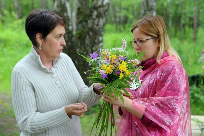 практика флористики