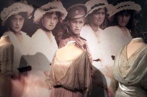 1917: Романовы & Революция
