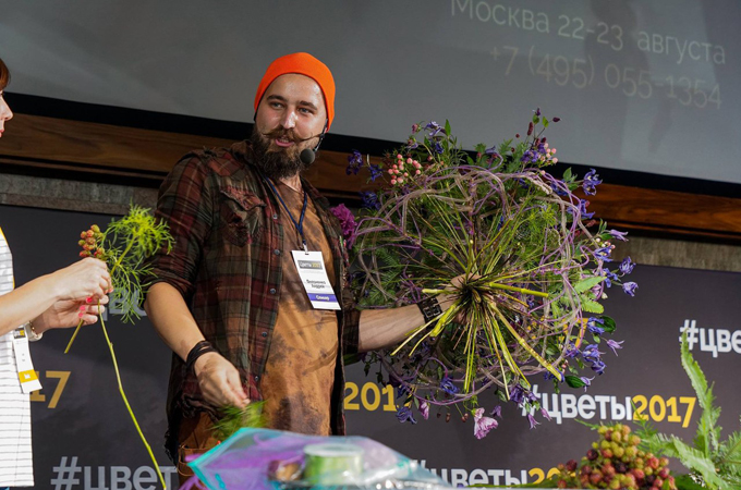 Российская неделя цветочного бизнеса