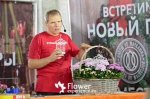 smm для цветочной индустрии